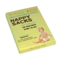 Beaming Baby Bio-degradable Nappy Sacks Fragrance (60 sacks)